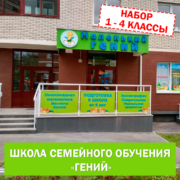 частная-школа